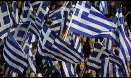 Elezioni in Grecia e Quantitative Easing, quale effetto sulla previdenza?