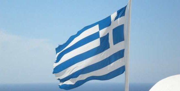 Quanto la Grecia può impattare la nostra Pensione?